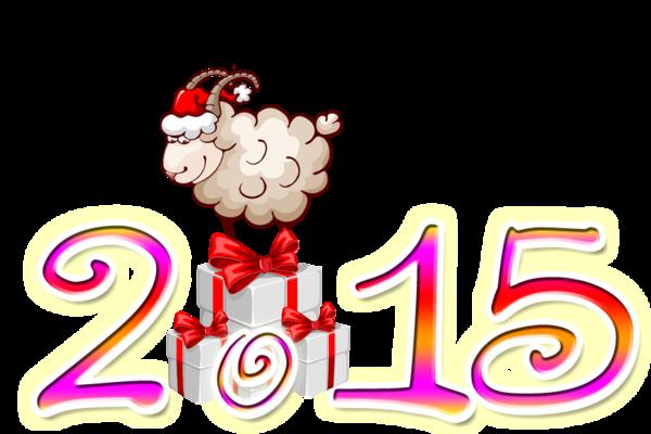 bonne année - Page 4 0da73c29