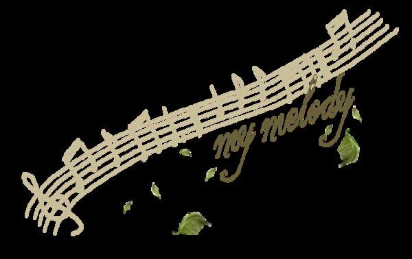 note,musique