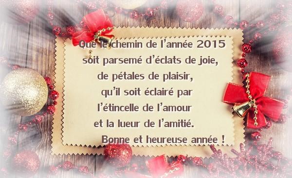 2015,bonne annee
