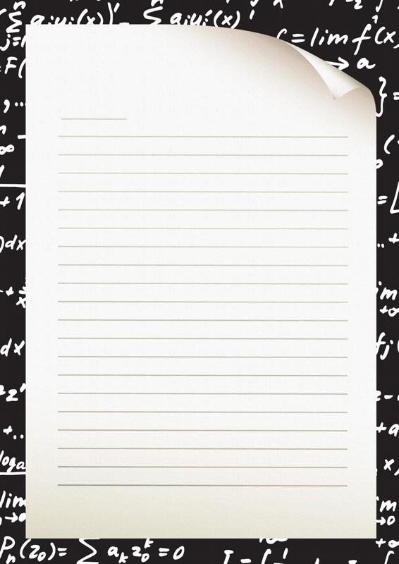 Très d'ecran papier à lettre DQ52